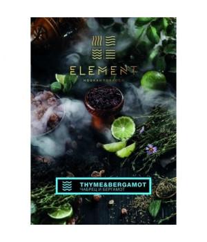 Табак Element Вода Thyme Bergamot (Чабрец Бергамот) 250гр