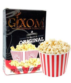 Табак Gixom Popcorn (Попкорн) 50 гр