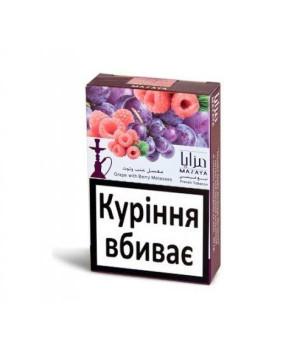 Табак Mazaya Grape with Berry (Виноград с Ягодами) 50гр