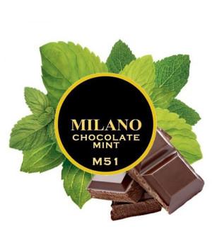 Табак Milano Chocolate Mint M51 (Шоколад Мята) 100 гр