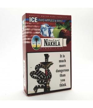 Табак Nakhla Ice Two Apples Mint (Двойное Яблоко Мята Лед) 50гр