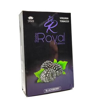 Табак Royal Blackberry (Ежевика) 50 гр
