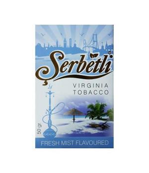 Табак Serbetli Fresh Mist (Фреш Мист) 50гр