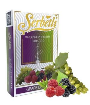 Табак Serbetli Grape Berry (Виноград Ягоды) 50гр