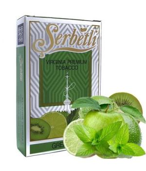Табак Serbetli Green Mix (Зеленый Микс) 50гр