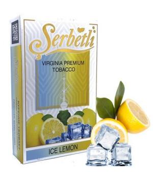 Табак Serbetli Ice Lemon (Лимон Лед) 50гр