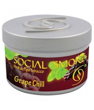 Табак Social Smoke Grape Chill (Свежий Виноград) 100гр