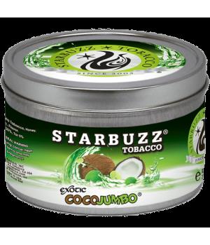 Табак Starbuzz Coco Jumbo (Коктейль Коко Джамбо) 250гр