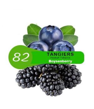Табак Tangiers Birquq Boysenberry 82 (Бойсенберри) 250гр
