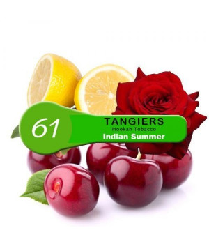 Табак Tangiers Birquq Indian Summer 61 (Индийское Лето) 250гр