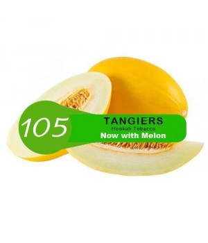Табак Tangiers Birquq Now with Melon 105 (Арбуз Дыня) 250гр