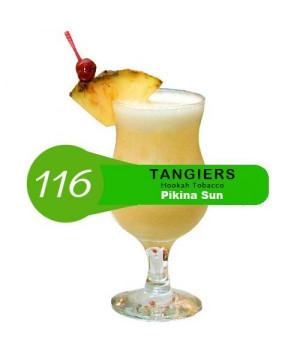 Табак Tangiers Birquq Pikina Sun 116 (Пина Колада) 250гр