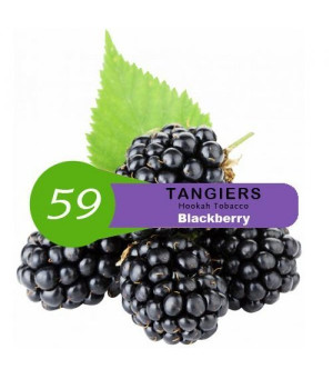 Табак Tangiers Burley Blackberry 59 (Ежевика) 250гр
