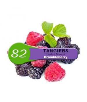 Табак Tangiers Burley Brambleberry 82 (Брэмблберри) 250гр