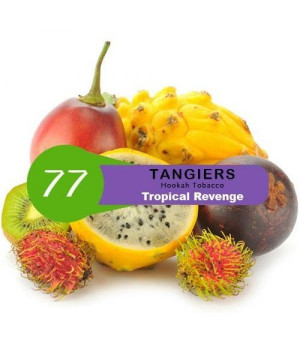 Табак Tangiers Burley Tropical Revenge 77 (Тропические фрукты) 250гр
