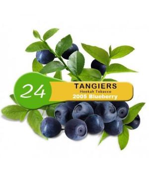 Табак Tangiers Noir 2005 Blueberry 24 (Черника) на развес 1 гр
