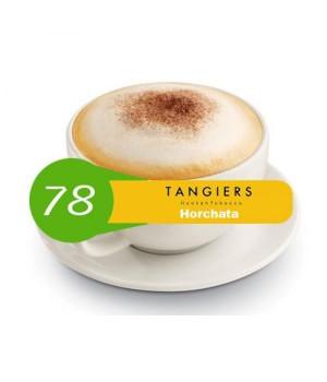 Табак Tangiers Noir Horchata 78 (Орчата) на развес 1 гр