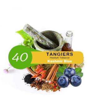Табак Tangiers Noir Kashmir Blue 40 (Кашмир Блу) 250 гр