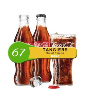 Табак Tangiers Noir Koke 67 (Кола) 250гр