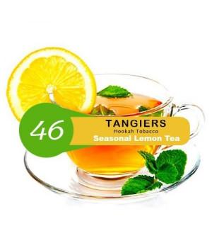 Табак Tangiers Noir Lemon Tea 46 (Сезонный Лимонный Чай) на развес 1 гр