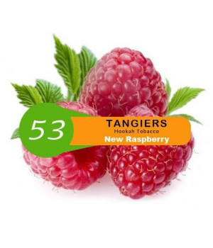 Табак Tangiers Special Edition New Raspberry 53 (Малина) 250гр