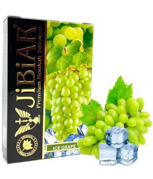 Табак JIBIAR Ice Grape (Виноград Лед) 50 гр