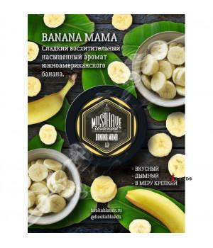 Табак Must Have Banana mama (Банан) 25 гр.