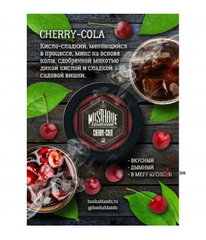Табак Must Have Cherry Cola (Вишневая кола) 25 гр.