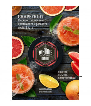 Табак Must Have Grapefruit (Грейпфрут) 25 гр.