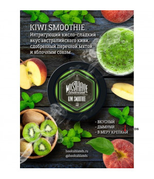 Табак Must Have Kiwi Smoothie (Киви с мятой) 25 гр.