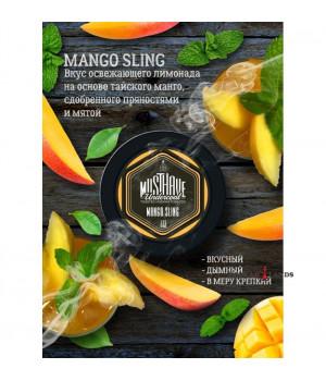 Табак Must Have Mango Sling (Манго с мятой и пряностями) 25 гр.