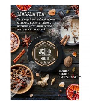 Табак Must Have Masala Tea (Чай с пряностями) 25 гр.