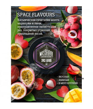 Табак Must Have Space Flavours (Манго, маракуйя и личи) 25 гр.