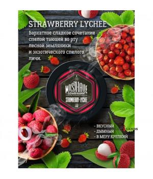 Табак Must Have Strawberry Lychee (Земляника и личи) 25 гр.
