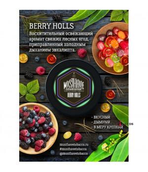 Табак Must Have Berry Holls (Ягодные леденцы) 25 гр.