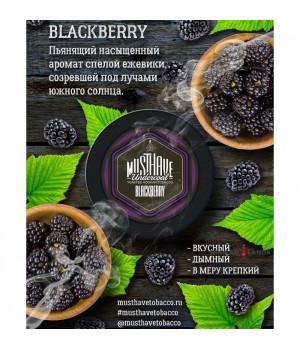 Табак Must Have Blackberry (Ежевика) 25 гр.