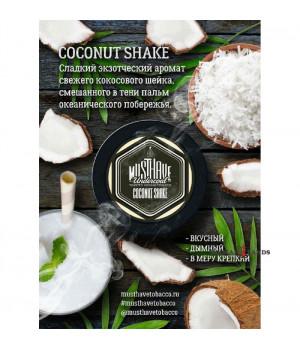 Табак Must Have Coconut Shake (Кокос) 25 гр.