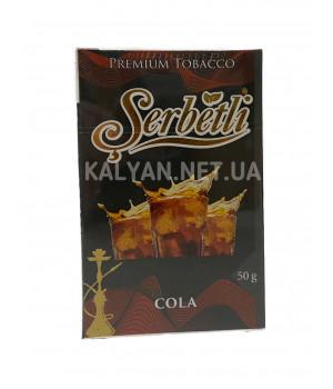 Табак Serbetli Cola (Кола) 50гр