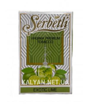 Табак Serbetli Exotiс Lime (Экзотик Лайм) 50гр