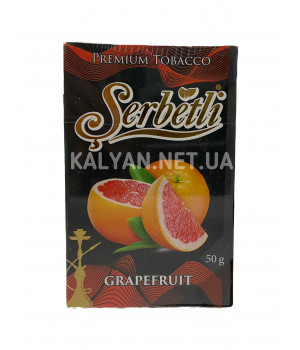 Табак Serbetli Grapefruit (Грейпфрут) 50гр