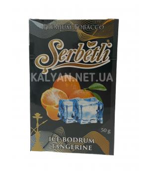 Табак Serbetli Ice Bodrum Tangerine (Мандарин Лед) 50гр