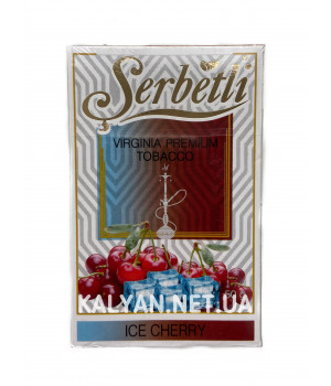 Табак Serbetli Ice Cherry (Вишня Лед) 50гр