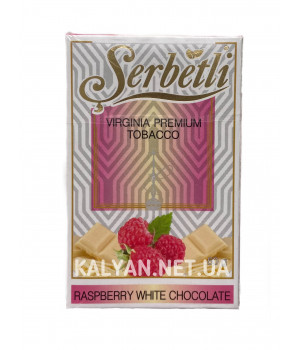 Табак Serbetli Raspberry White Chocolate (Малина Белый Шоколад) 50гр