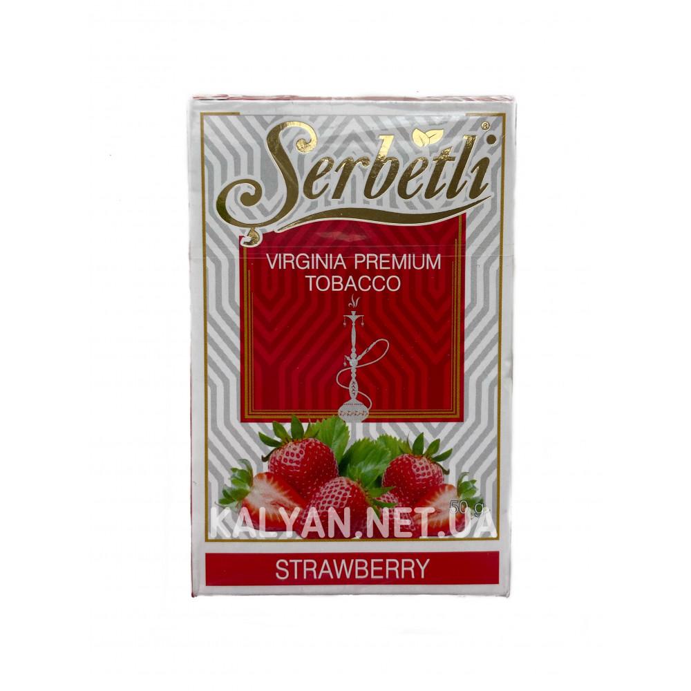 Купить табак serbetli опт mk сигареты одноразовые электронные