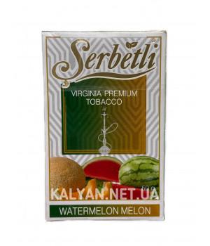 Табак Serbetli Watermelon Melon (Арбуз Дыня) 50гр
